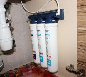 filtr-pod-mojkoj